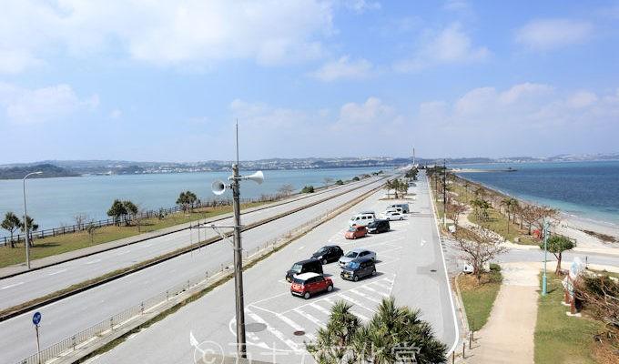 沖縄県 海中道路駐車場